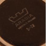 Arabia/アラビア Ulla Procope/ウラ・プロコッペデザインのカップ&ソーサー(エスプレッソ) Ruska/ルスカ