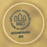 Bing & Grøndahl Quistgaard/クイストゴーデザインのケーキ皿 Relief/レリーフ