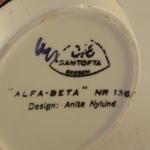 Anita Nylundデザインによるフタ付き容器(赤) Alfa-Beta