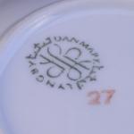 Lyngby Porcelain/リュンビュー・ポーセリン 小皿 Danild 66